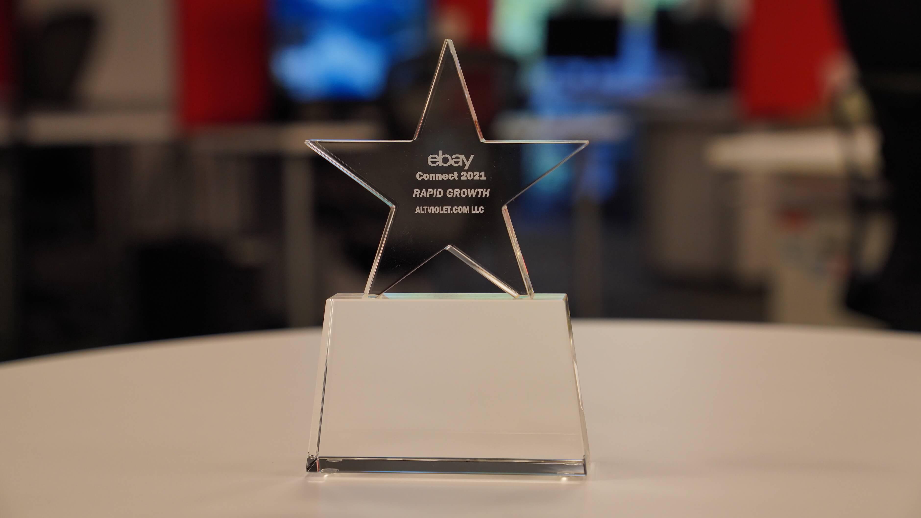 Rapid Growth Award